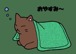 Yuruyakanuko. sticker #67598