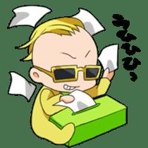 Bad baby sticker #68283