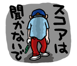 Golfholic sticker #68466