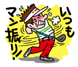 Golfholic sticker #68469