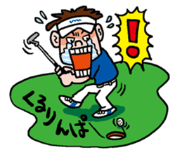 Golfholic sticker #68475