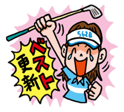 Golfholic sticker #68482