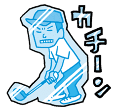 Golfholic sticker #68487