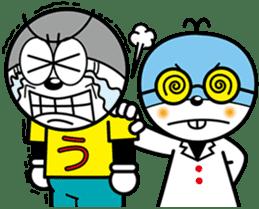 Umaibo sticker #69003