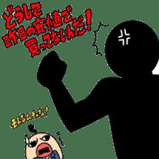 Workaholic Peter sticker #69147