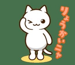 Meow Meow Star Acres sticker #69215