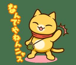 Meow Meow Star Acres sticker #69233