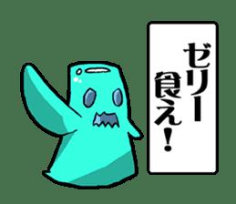 Jelly-kun Pururun sticker #69701
