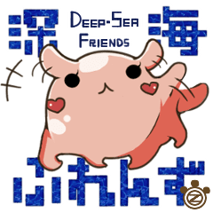 [Deep-Sea Friends]
