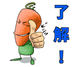 MIX-VEGETABLES - carrot sticker #71149