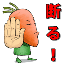 MIX-VEGETABLES - carrot sticker #71168