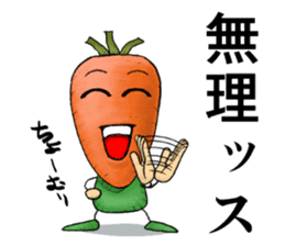 MIX-VEGETABLES - carrot sticker #71175