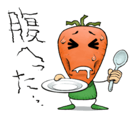 MIX-VEGETABLES - carrot sticker #71178