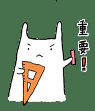Usahnu sticker #71418