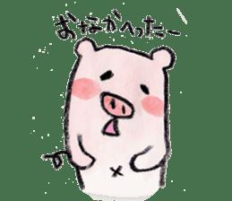 kottsunko sticker #71493