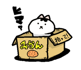 stamp of chubby cat. sticker #71644
