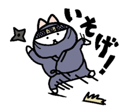 stamp of chubby cat. sticker #71652