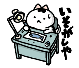 stamp of chubby cat. sticker #71660