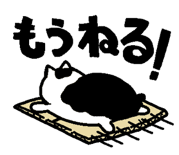 stamp of chubby cat. sticker #71661
