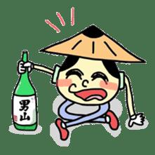 Jihen & Ran sticker #71893