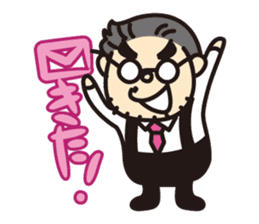 "Go for it! ""Ya-san!"" sticker #72102"