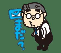 "Go for it! ""Ya-san!"" sticker #72103"