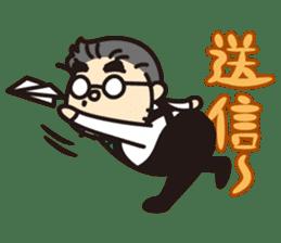 "Go for it! ""Ya-san!"" sticker #72104"