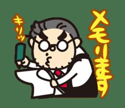 "Go for it! ""Ya-san!"" sticker #72105"