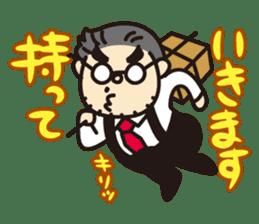 "Go for it! ""Ya-san!"" sticker #72106"