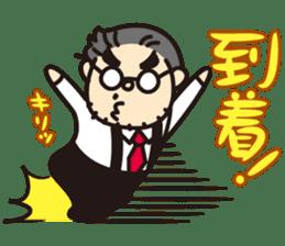"Go for it! ""Ya-san!"" sticker #72107"