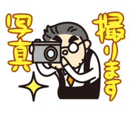 "Go for it! ""Ya-san!"" sticker #72108"