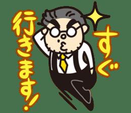 "Go for it! ""Ya-san!"" sticker #72109"