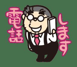 "Go for it! ""Ya-san!"" sticker #72111"