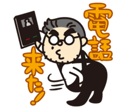 "Go for it! ""Ya-san!"" sticker #72112"