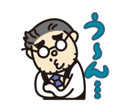 "Go for it! ""Ya-san!"" sticker #72114"