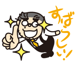 "Go for it! ""Ya-san!"" sticker #72115"