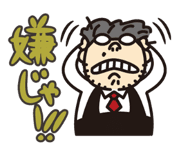 "Go for it! ""Ya-san!"" sticker #72116"