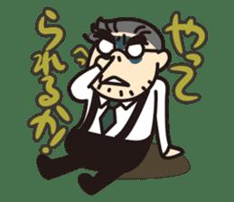 "Go for it! ""Ya-san!"" sticker #72117"