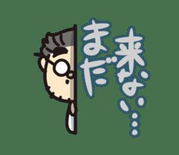 "Go for it! ""Ya-san!"" sticker #72118"