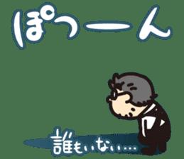 "Go for it! ""Ya-san!"" sticker #72119"
