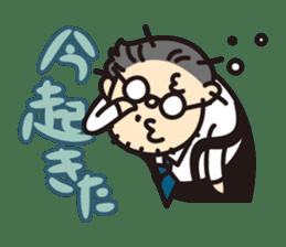 "Go for it! ""Ya-san!"" sticker #72122"