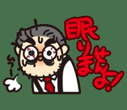 "Go for it! ""Ya-san!"" sticker #72123"