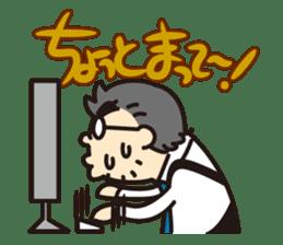 "Go for it! ""Ya-san!"" sticker #72125"