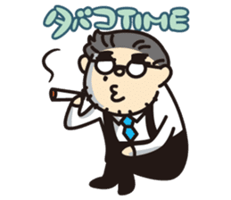 "Go for it! ""Ya-san!"" sticker #72127"