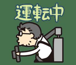 "Go for it! ""Ya-san!"" sticker #72130"
