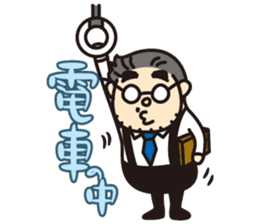 "Go for it! ""Ya-san!"" sticker #72131"