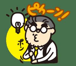 "Go for it! ""Ya-san!"" sticker #72134"