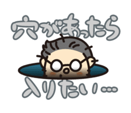 "Go for it! ""Ya-san!"" sticker #72135"