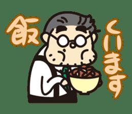 "Go for it! ""Ya-san!"" sticker #72136"