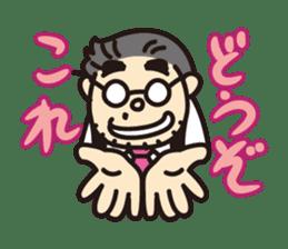 "Go for it! ""Ya-san!"" sticker #72139"